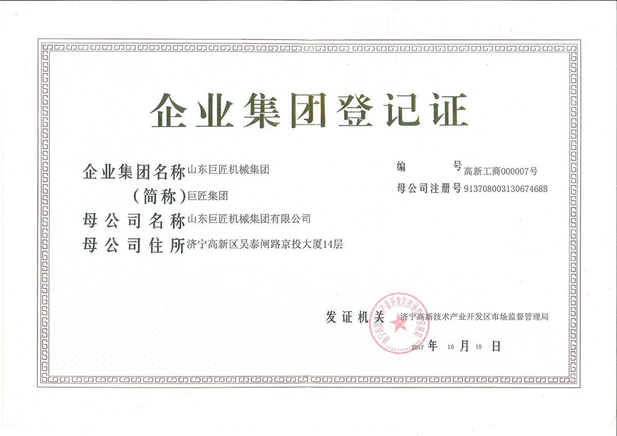 Group registration certificate